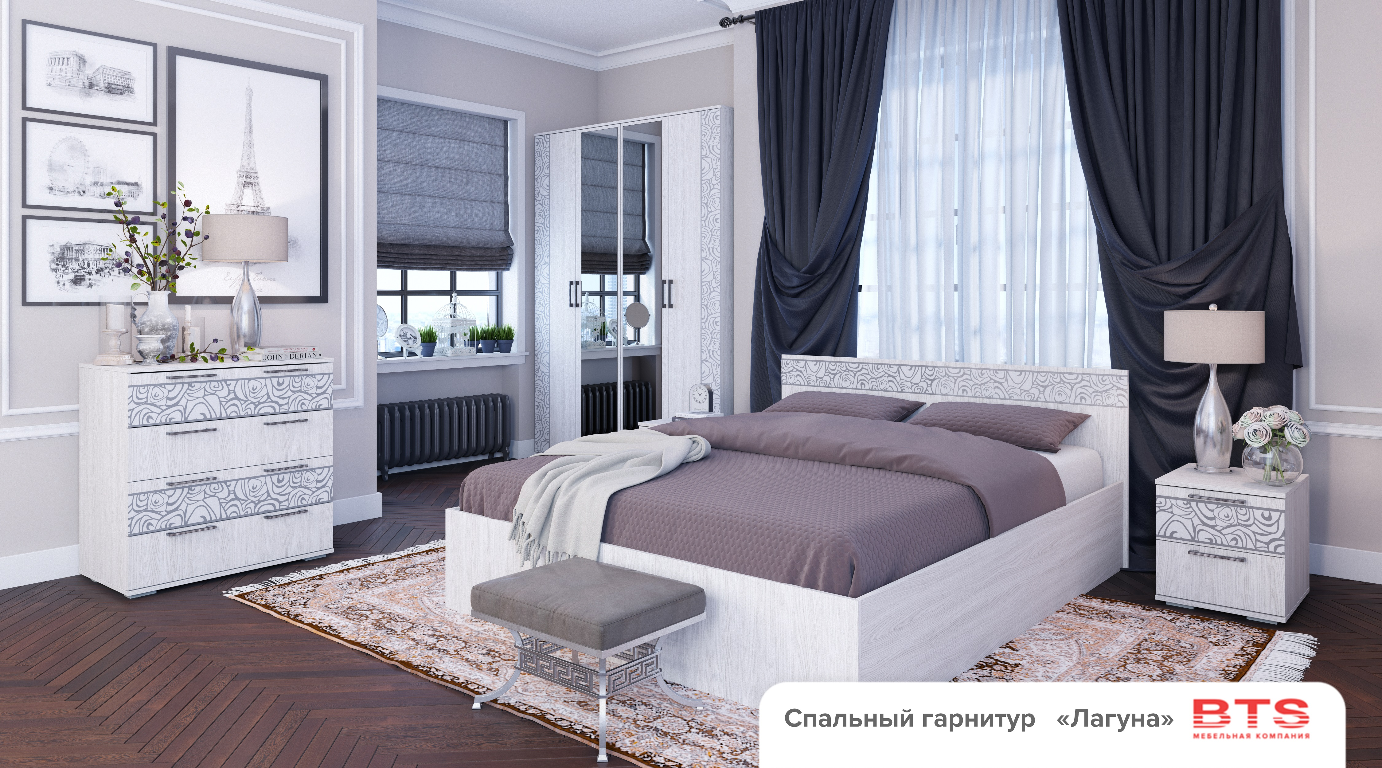 """Спальня """"Лагуна"""""""
